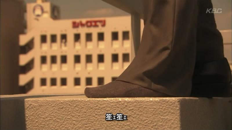 I Giapponesi e le scarpe… – Studiare (da) Giapponese d6a6482e7b6